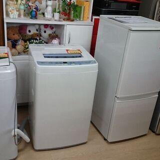 2016年製 冷蔵庫 洗濯機 9000円から12000円