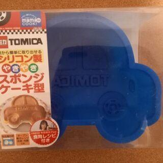 トミカのスポンジケーキ型 新品 シリコン製