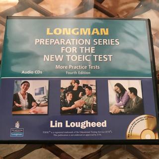【Lin  Lougheed 】TOEIC TEST CD4枚セット