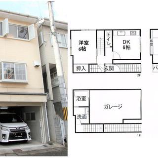 ♫京都市北区 原谷乾町 戸建て 初期費用ゼロ、エアコン一台プレゼント♫