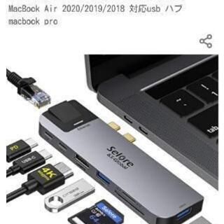 新品未使用ハブ USB C ハブ Macbook Pro/Air...