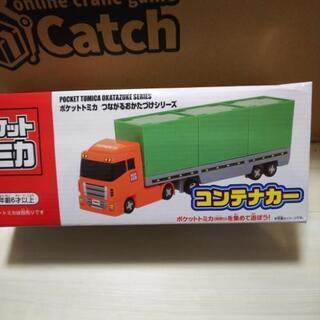 トミカ コンテナカー  31