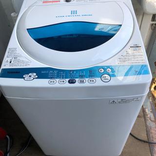 k0131-10 東芝 TOSHIBA 洗濯機 AW-50GK ...