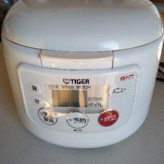 [配達無料][即日配達も可能?]タイガー炊飯器 3合炊き JAU...