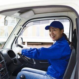 民泊旅館の清掃スタッフ&備品配送ドライバーの募集です!
