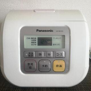 【ネット決済】2015年製パナソニック炊飯器