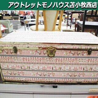 収納ケース 収納ボックス 箱型 幅73.5×奥行37×高さ31....