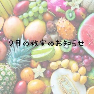 お味噌を作る最適な時期が来ました(^^)自家製味噌作りましょうー!!