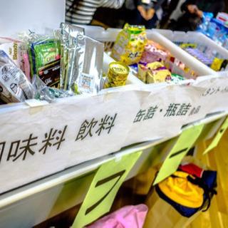 フードバンクひらつか 大量の食品詰め合わせ - 平塚市