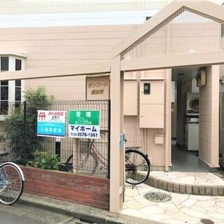 ⭐️3万円入居可💁西武池袋線/練馬駅 歩14分✨東京都練馬区向山