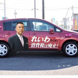 車の全塗装をしてくださる方 札幌です