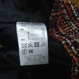 新品、Sサイズの短めのスカートです。 − 福岡県