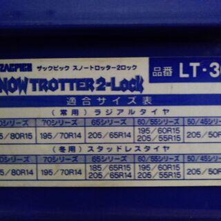 早い者勝ち!■3000→1500→1000円に値下げ! 175/...