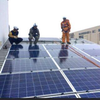 ✨日給17500円✨太陽光の経験がある方限定!!太陽光のお仕事です!!