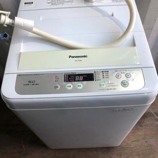 k0131-19 Panasonic パナソニック NA-…