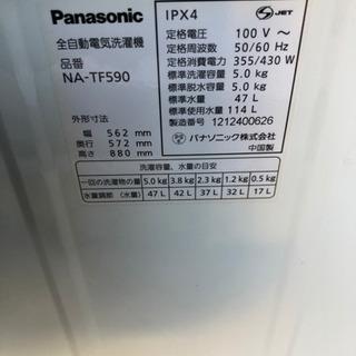 k0131-19 Panasonic パナソニック NA-TF590 5kg 2012年 - 売ります・あげます