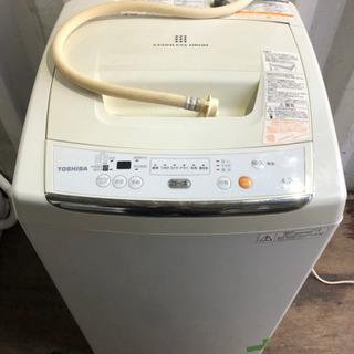 k0131-20 TOSHIBA 洗濯機 AW-42ML 201...