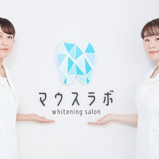 マウスラボ松本店オープン記念!限定キャンペーン☆