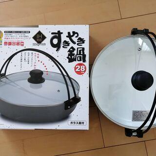 すき焼き鍋 28cm