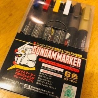 【ネット決済】ガンダムマーカーベイシック6色セット(新品)