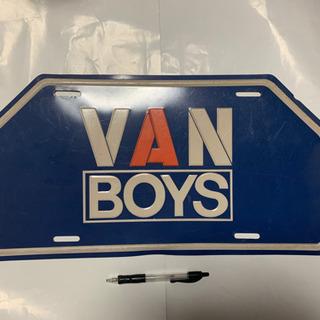 昭和レトロ、VAN  BOYS  ナンバープレート型看板