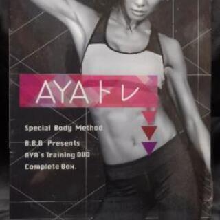 新品 AYAトレ B.B.B Presents Complete...