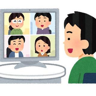 家庭教師ティーたなとオンライン自習しよう♪ - 福岡市