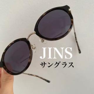 JINS サングラス 色付き