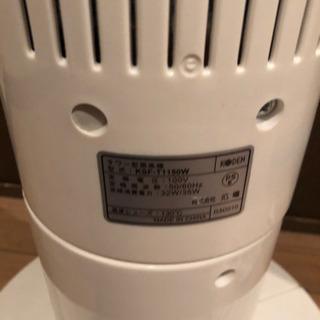 扇風機 2月2日までに取りに来てくれる人限定! − 東京都