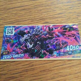 【ネット決済】ZOIDS  ゾイドカード  ゼログライジス暗黒形態