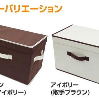 【ネット決済】新品⭐️収納BOX フタ付き 積み重ねできる!カラ...