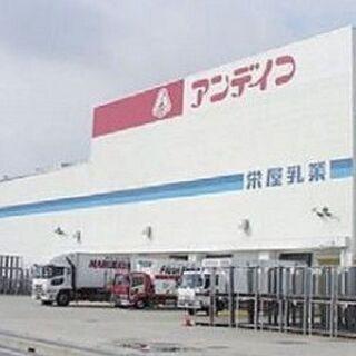 【安定業界】「アンデイコ」のデザート製造 月給22万円~32万円以上