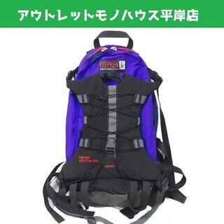 旧ロゴ タグ オスプレー ゼファー バックパック М 紫×黒 V...