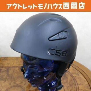 CSB ウィンタースポーツ用 ヘルメット 約56㎝ マットブラッ...