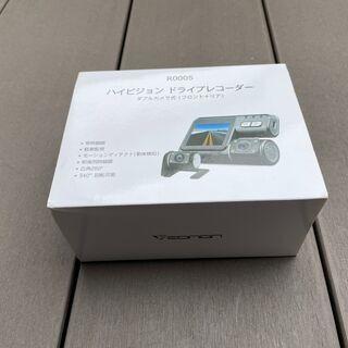新品 未使用 前後同時録画 駐車監視ドライブレコーダー