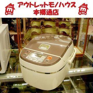 札幌 炊飯器 6合炊き 高級土鍋加工 2010年製 DT-SH1...