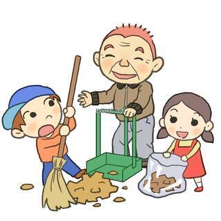 空地・お庭の清掃や草刈をお手伝い致します その他片付け・側溝清掃...