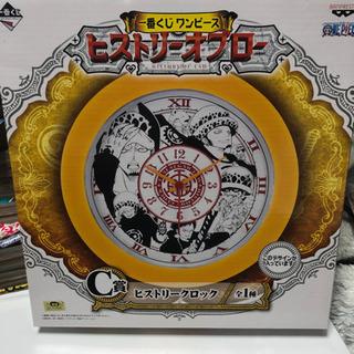 ロー 時計