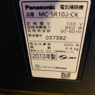 Panasonic サイクロン掃除機 - 売ります・あげます