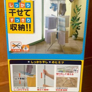 【値下げ】天馬(Tenma) 組立式スタンド物干し パラソル型 ...