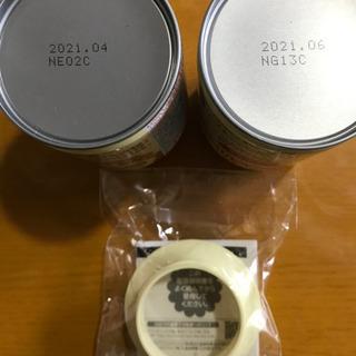 ほほえみらくらくミルク2缶+アタッチメント+粉ミルクとステップらくらくキューブ - 那須塩原市