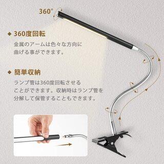 【新品・未使用】USB接続クリップライト - 生活雑貨