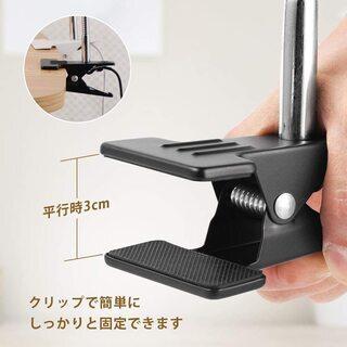 【新品・未使用】USB接続クリップライト − 東京都