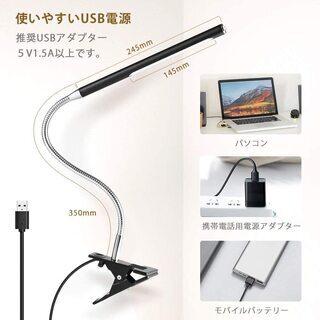 【新品・未使用】USB接続クリップライト - 千代田区
