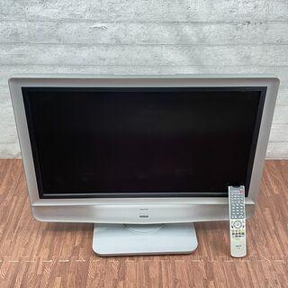 札幌発 SANYO/サンヨー 地デジ 液晶テレビ LCD-32H...