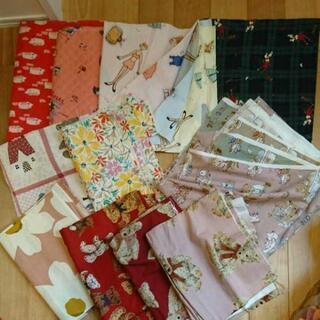 色々な布(150円~)