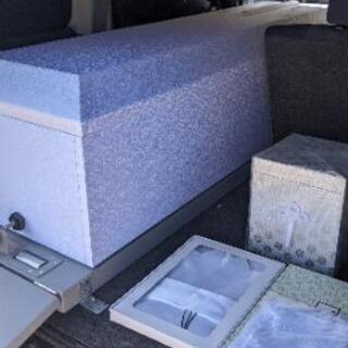 総額97880円で、小さな自由葬儀を提供