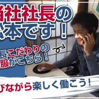 日当11000円以上確定 塗装職人急募!