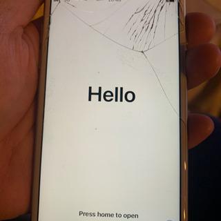 【ネット決済・配送可】iPhone 割れあり