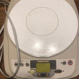 タッパーウェア  IH 電磁調理器